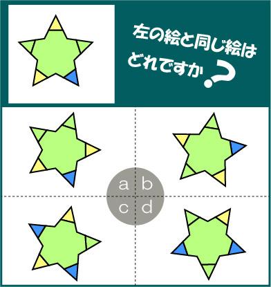 パズル 算数 パズル プリント : ... クイズ・パズルのIQ脳.net